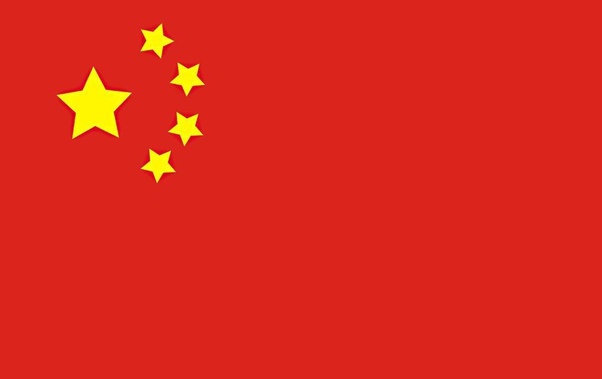 просмотр флаг китая картинки в хорошем качестве будто эта птичка