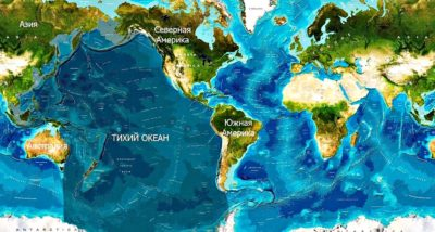 Тихий океан — самый большой океан