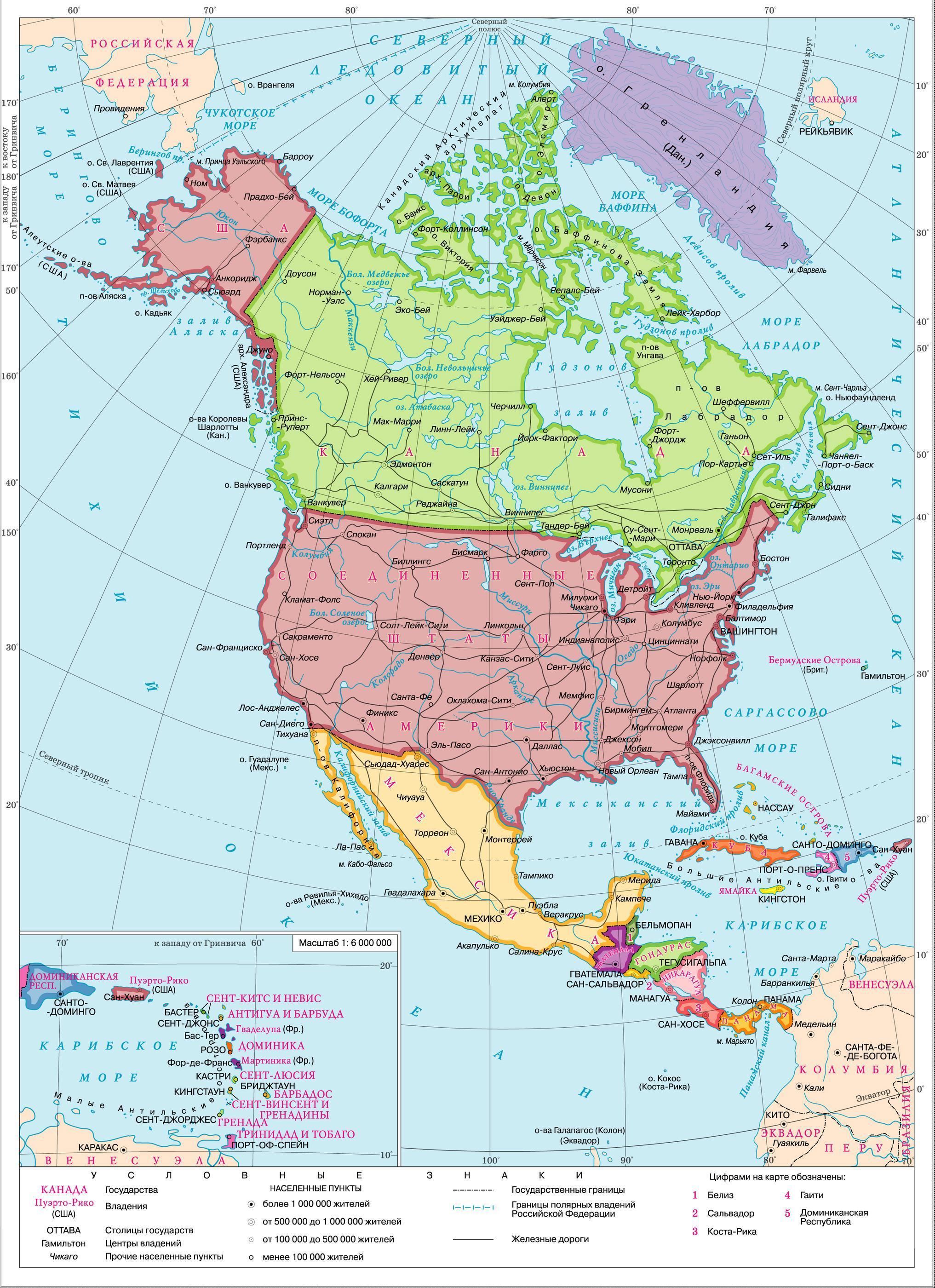 Доклад по материку северная америка 9567