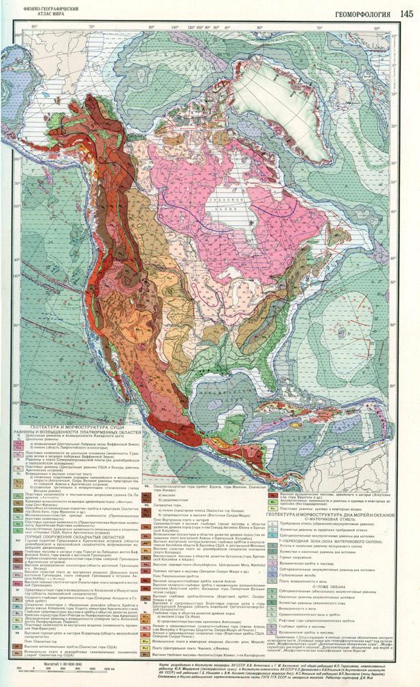 рельеф материк Северная Америка