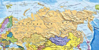 Самая большая страна в мире — Россия