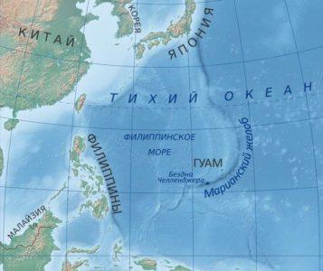 Филиппинское море — самое глубокое в мире